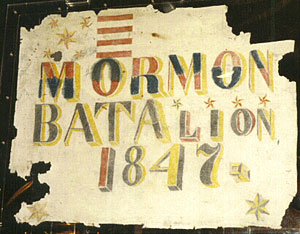 Battalion Flag